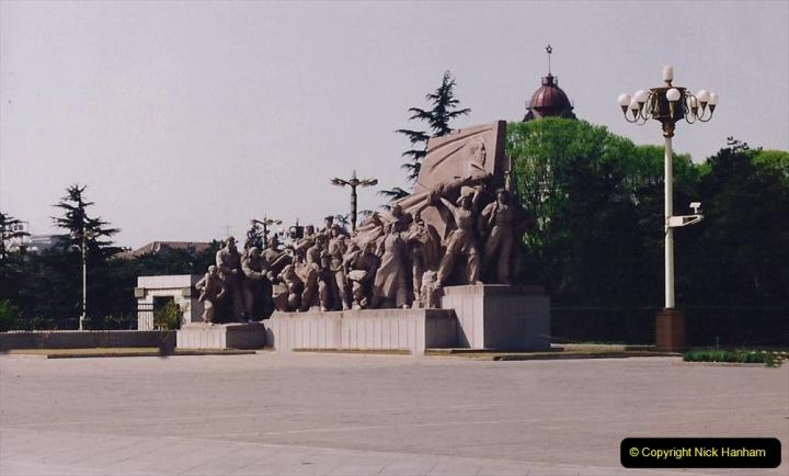 China 1993 April. (262) Tiananmen Square. 262