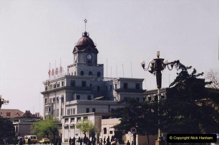 China 1993 April. (263) Tiananmen Square. 263