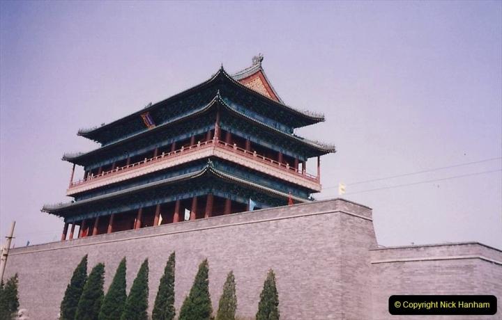 China 1993 April. (265) Tiananmen Square. 265