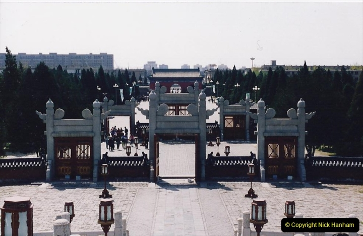 China 1993 April. (268) The Temple of Heaven. 268