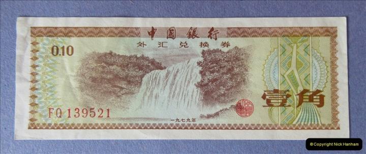 China 1993 April. (27) 027