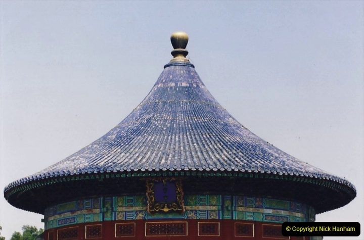 China 1993 April. (273) The Temple of Heaven. 273