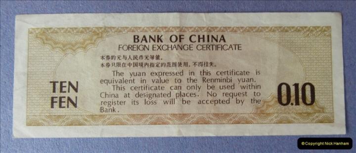 China 1993 April. (28) 028