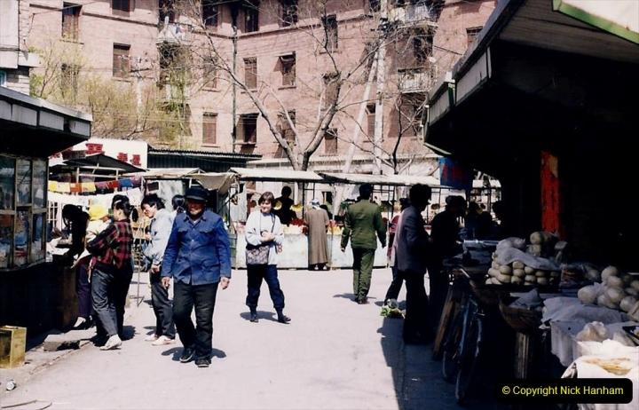 China 1993 April. (286) Beijing. 286
