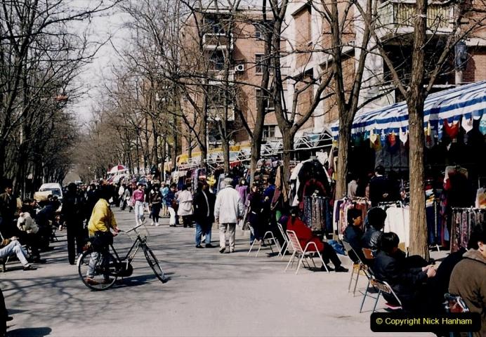 China 1993 April. (288) Beijing. 288