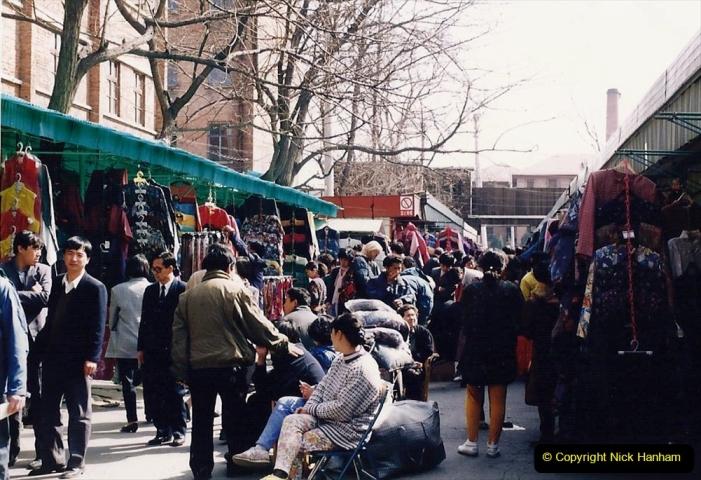 China 1993 April. (289) Beijing. 289