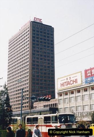 China 1993 April. (292) Beijing. 292