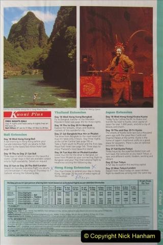 China 1993 April. (3) 003