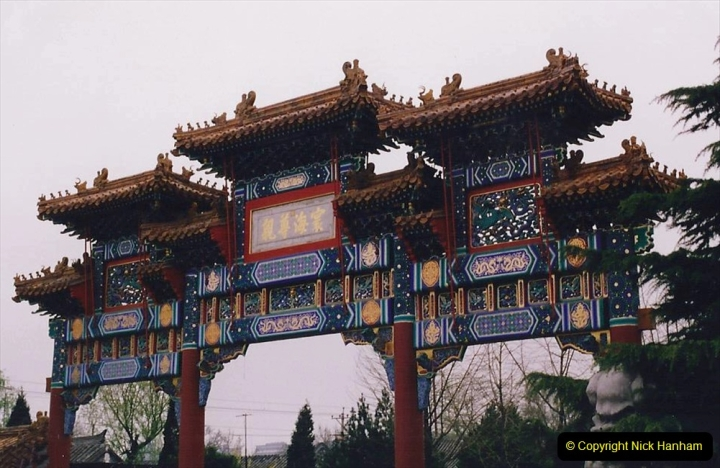 China 1993 April. (55) The Yonghegong Lamasery. 055