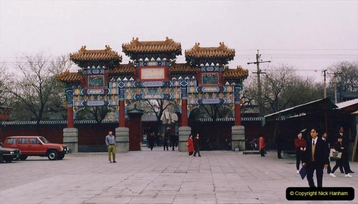 China 1993 April. (56) The Yonghegong Lamasery. 056