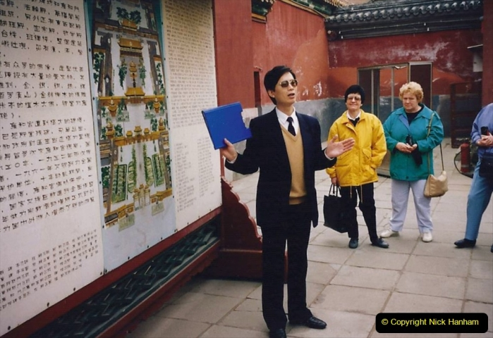 China 1993 April. (57) The Yonghegong Lamasery. Our China tour guide Mr.Wang.057