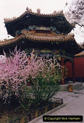 China 1993 April. (58) The Yonghegong Lamasery. 058