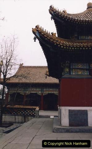 China 1993 April. (60) The Yonghegong Lamasery. 060