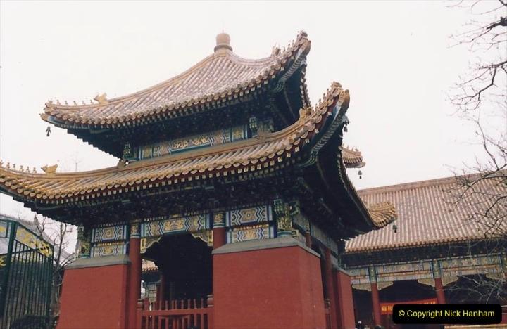 China 1993 April. (62) The Yonghegong Lamasery. 062