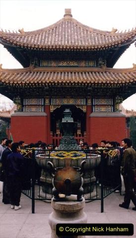China 1993 April. (65) The Yonghegong Lamasery. 065
