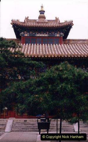 China 1993 April. (66) The Yonghegong Lamasery. 066