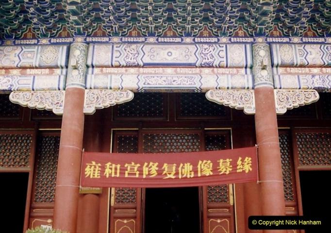 China 1993 April. (68) The Yonghegong Lamasery. 068