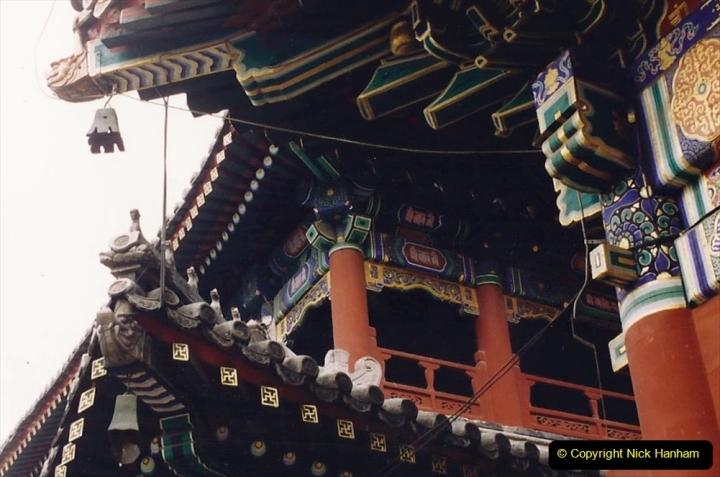 China 1993 April. (69) The Yonghegong Lamasery. 069