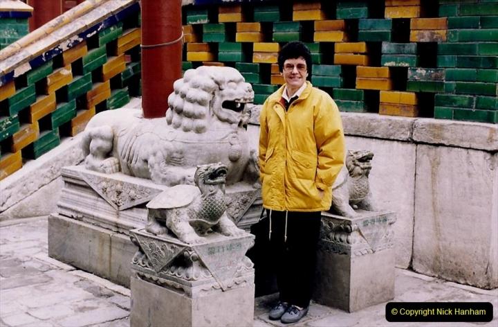 China 1993 April. (71) The Yonghegong Lamasery. 071