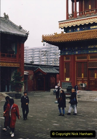 China 1993 April. (73) The Yonghegong Lamasery. 073