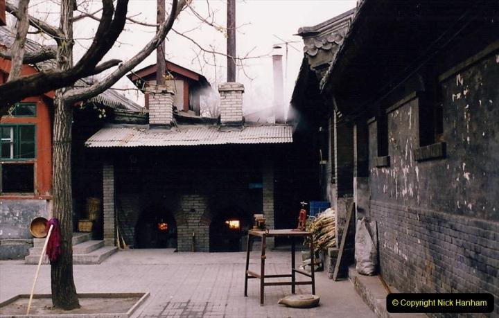 China 1993 April. (76) The Yonghegong Lamasery. Pottery kilns at the Lamasery.076