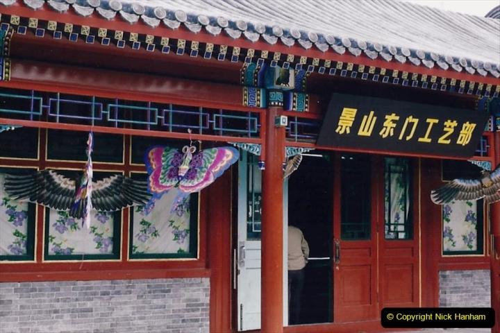 China 1993 April. (86) in Jingshan Park. 086