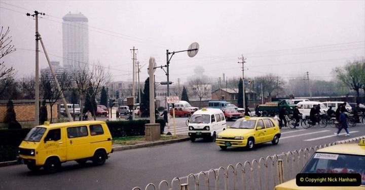 China 1993 April. (92) Beijing. 092