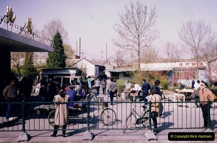 China 1993 April. (97) Beijing. 097