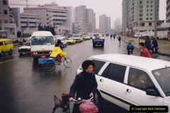 China 1993 April. (107) Beijing. 107