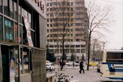 China 1993 April. (114) Beijing. 114