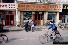 China 1993 April. (116) Beijing. 116
