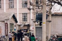 China 1993 April. (117) Beijing. 117