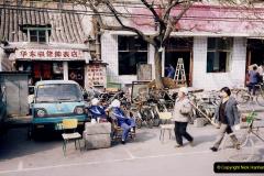China 1993 April. (118) Beijing. 118