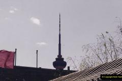 China 1993 April. (123) Beijing. 123