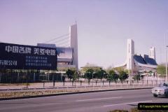 China 1993 April. (125) Beijing. 125