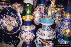 China 1993 April. (140) Cloisonne Factory. 140
