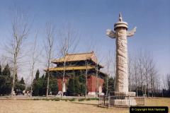 China 1993 April. (143) The Mong Tombs. 143
