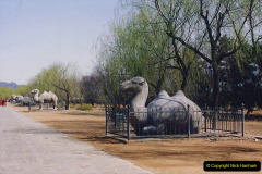 China 1993 April. (147) The Mong Tombs. 147