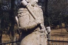 China 1993 April. (151) The Mong Tombs. 151