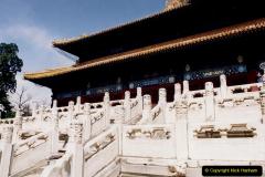 China 1993 April. (158) The Mong Tombs. 158