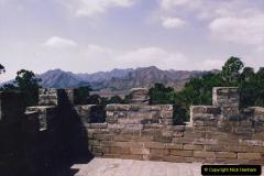 China 1993 April. (161) The Mong Tombs. 161