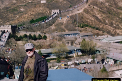 China 1993 April. (193) The Great Wall. 193