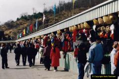 China 1993 April. (194) The Great Wall. 194