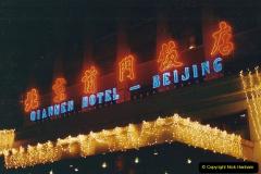 China 1993 April. (200) A night at the Beijing Opera. 200