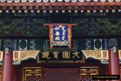 China 1993 April. (217) The Summer Palace. 217