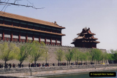 China 1993 April. (230) The Imperial Palace of Forbidden City. 230