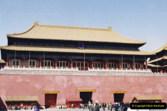 China 1993 April. (231) The Imperial Palace of Forbidden City. 231