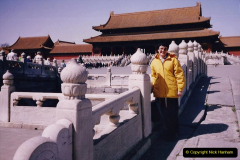 China 1993 April. (234) The Imperial Palace of Forbidden City. 234