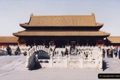 China 1993 April. (235) The Imperial Palace of Forbidden City. 235