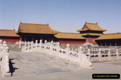 China 1993 April. (237) The Imperial Palace of Forbidden City. 237